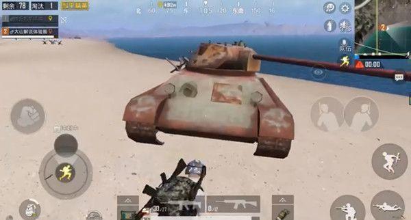 和平精英海岛2.0废弃坦克怎么找 海岛2.0废弃坦克位置