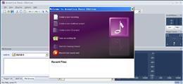 <b>AcousticaV7.2.6.0官方版</b>