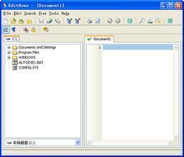 <b>TextEditorProV9.2.0.0官方版</b>