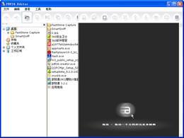 PDF24CreatorV9.1.1.0官方版