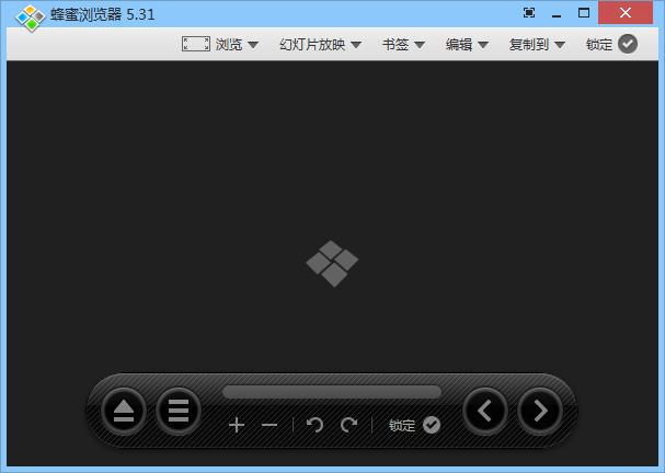 HoneyviewV5.32.0绿色中文版