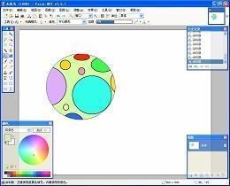 <b>Paint.NETV4.211.7445.38453官方版</b>