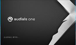 <b>AudialsOneV2020.2.31.0官方版</b>