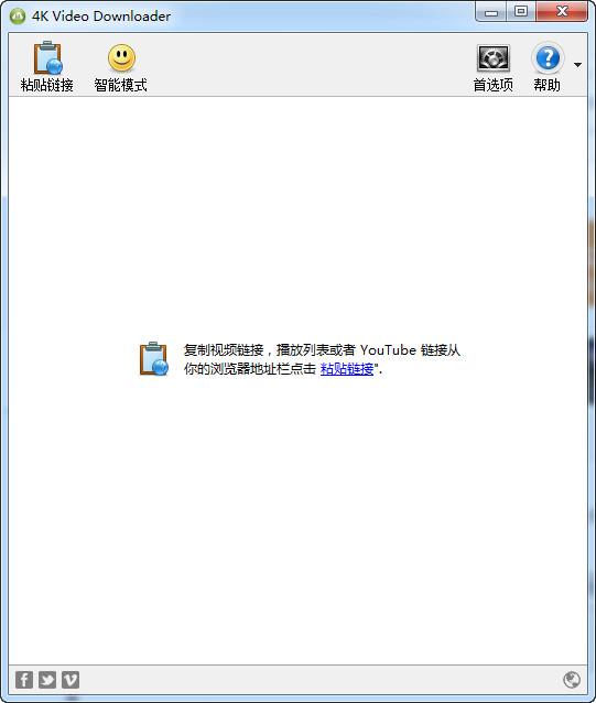 <b>4kVideoDownloaderV4.3破解版</b>