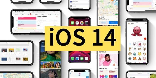 <b>ios14值得升级更新吗 ios14更新内容一览</b>