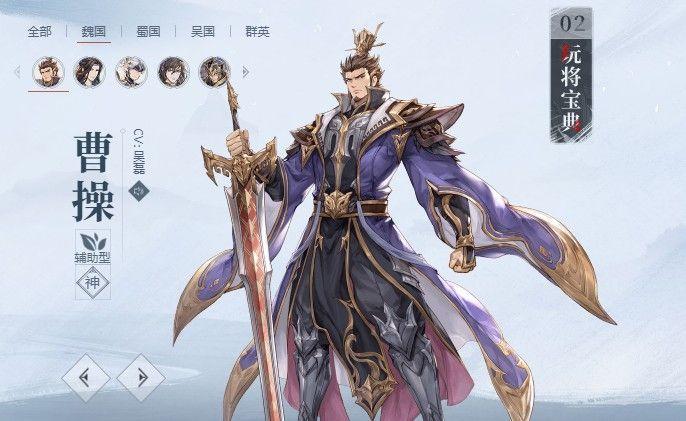 三国志幻想大陆曹操队怎么搭配 曹操后宫阵容玩法