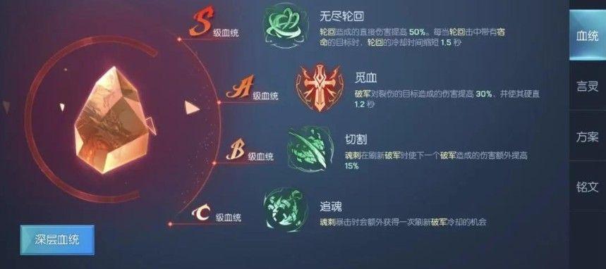 龙族幻想鸢怎么玩 龙族幻想鸢血统天赋连招攻略