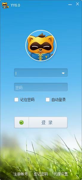 YY语音V6.0官方版
