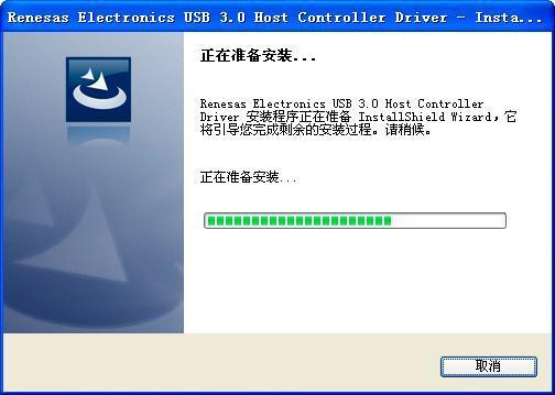 USB3.0万能驱动V16.0.0.400官方版