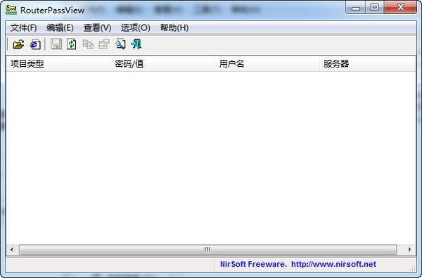 <b>RouterPassViewV1.7.5官方版</b>