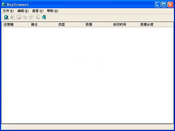 RegScannerV2.5.5.0官方版
