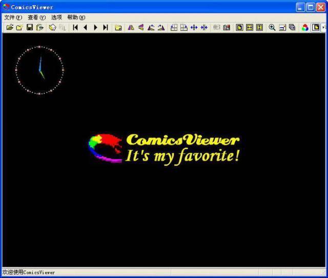 <b>ComicsViewerV3.07绿色版</b>