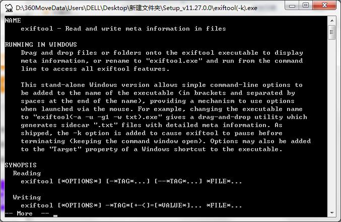 <b>ExifToolV12.02.0.0官方版</b>