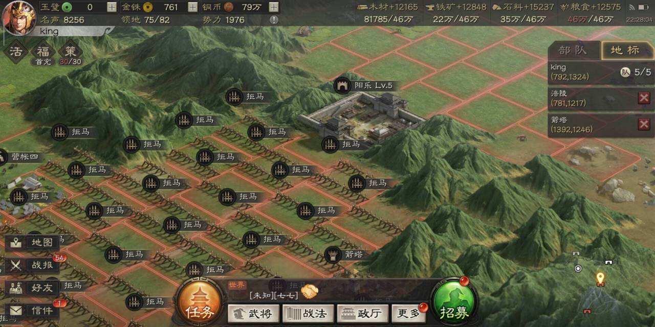 三国志战略版青州兵怎么搭配 青州兵玩法搭配详解