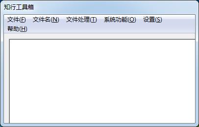 <b>知行工具箱V1.0.0.6官方版</b>