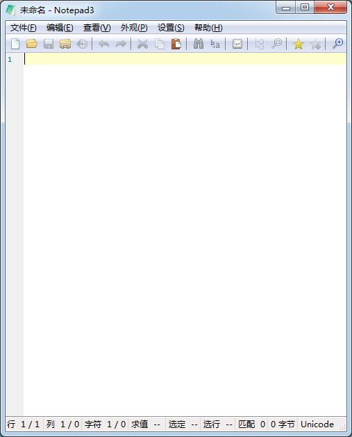 <b>Notepad3V5.20.772.1绿色版</b>