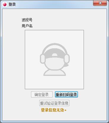 <b>荔枝直播助手V2.0.5官方版</b>