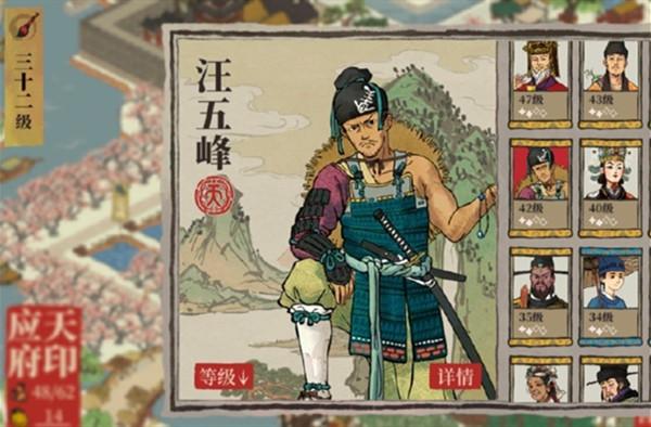 江南百景图被改名角色一览 江南百景图哪些角色