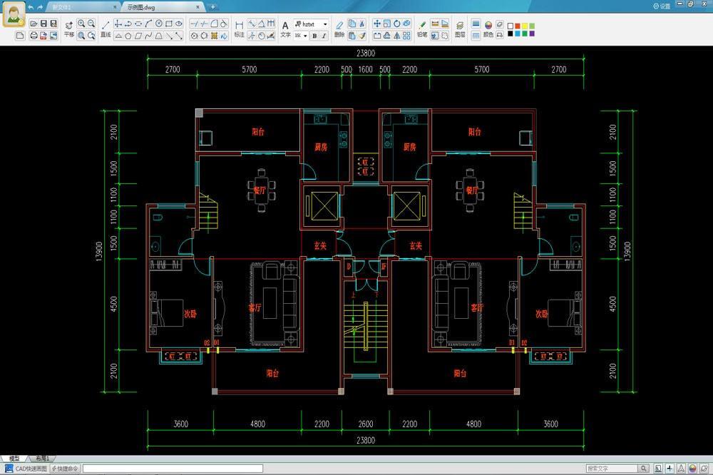 <b>CAD快速画图V29.1.0.1官方版</b>