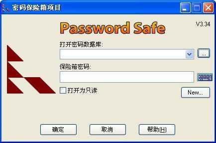 <b>PasswordSafeV3.48.0.0中文版</b>
