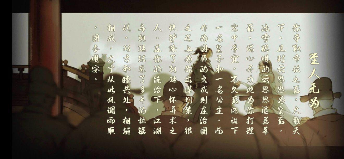 下一站江湖怎么当皇帝 下一站江湖皇帝路线攻略