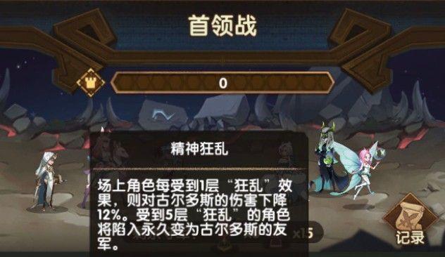 剑与远征团队远征平民阵容推荐 剑与远征团队远