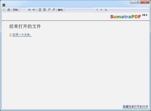 <b>SumatraPDF阅读器V3.3.13112绿色多语版</b>