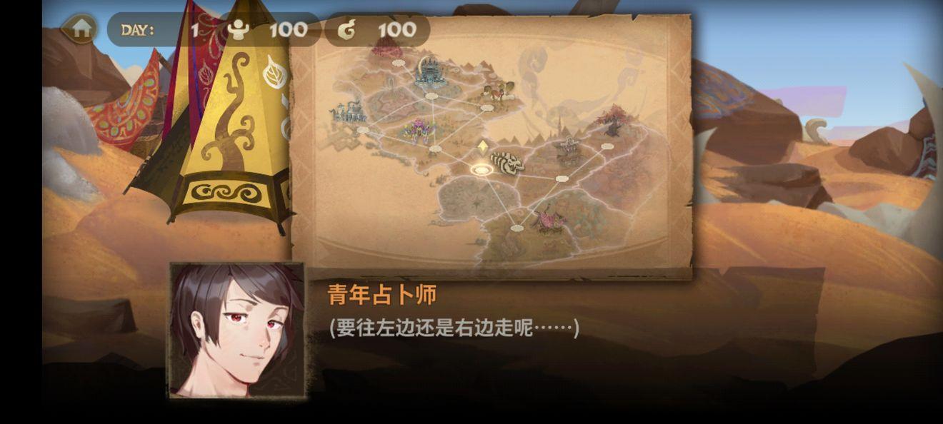 万象物语七夕活动玩法详解 万象物语2020七夕全地