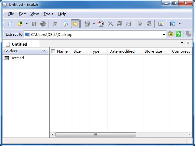 Explzh压缩文件提取工具V8.18.0.0