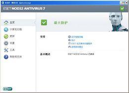 ESETNOD32AntivirusV13.1.16.0正式版