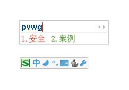 <b>搜狗五笔输入法V3.2.0.1824官方版</b>