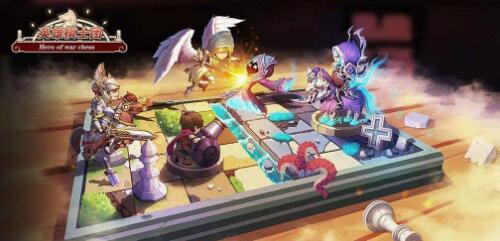 英雄棋士团下棋技巧 英雄棋士团萌新怎么下棋