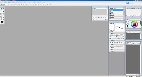 <b>OpenCanvasV7.0.25.0测试版</b>
