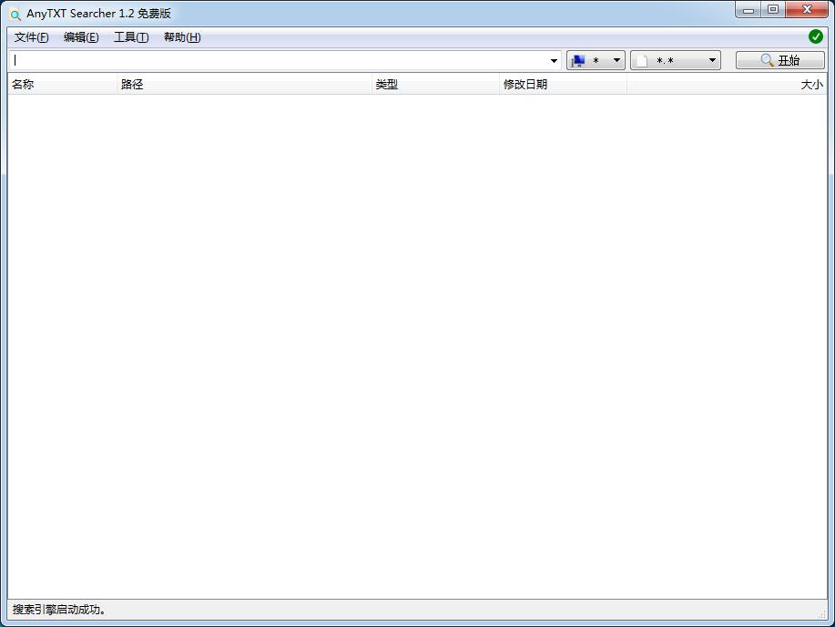 <b>AnyTXTSearcherV1.2.228官方版</b>
