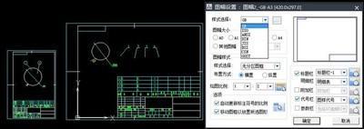 <b>中望CADV2020.1.0机械版</b>
