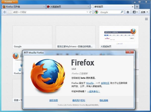 <b>MozillaFirefoxV81.0.1.7565简体官方版</b>