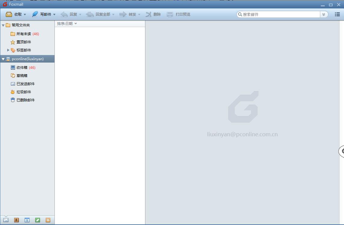 <b>Foxmail客户端V7.2.18.111官方版</b>