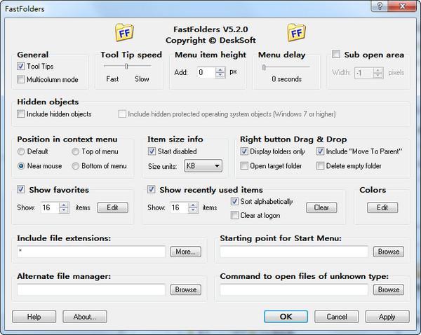 FastFoldersV5.11.0.0官方版