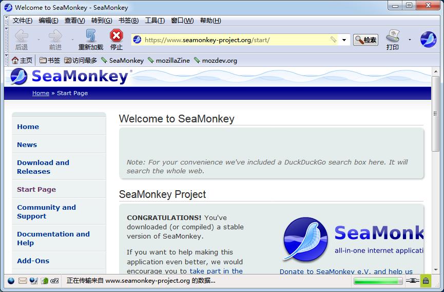 <b>SeaMonkeyV60.5.4.7554测试版</b>
