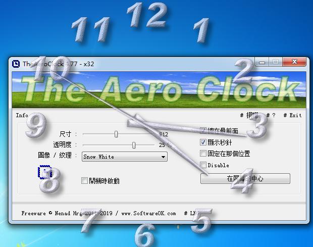<b>TheAeroClockV6.0.3.0官方版</b>
