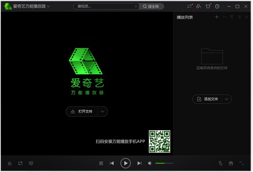 <b>爱奇艺万能联播V5.3.1.5375官方版</b>
