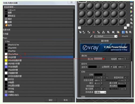 <b>VRayV5.05中文版</b>