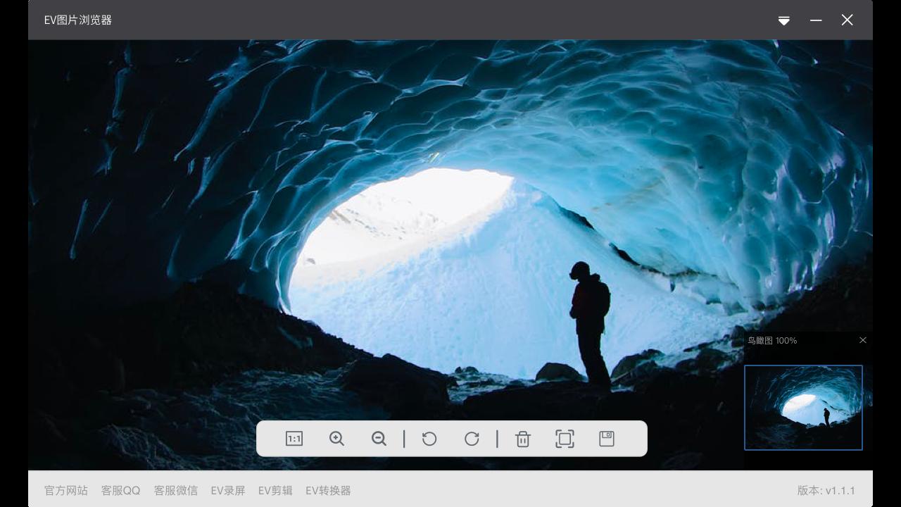 <b>EV图片浏览器V1.0.0官方版</b>