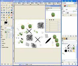 <b>GIMPV2.10.22.0官方版</b>