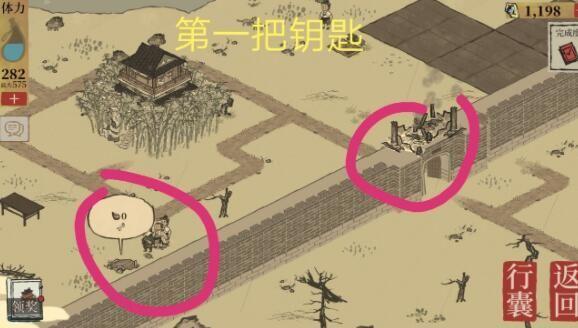 江南百景图苏州探险宝箱怎么找 苏州探险宝箱与钥匙位置整理