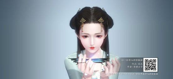 天刀手游好看少女捏脸数据分享 天刀手游免费少女捏脸数据