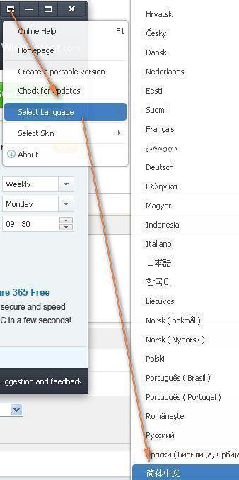 WiseRegistryCleanerV10.3.2.691中文绿色版