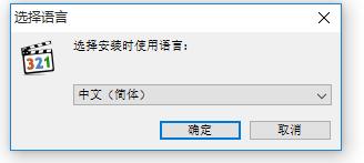 <b>MPC-HC64位V1.9.8.0官方版</b>