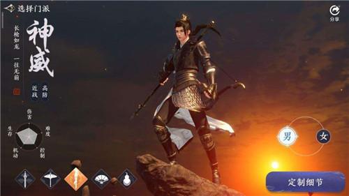 天刀手游神威论剑技巧 天刀手游神威怎么打论剑