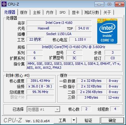 CPU-ZV1.94.8官方版